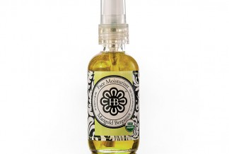Marigold Bergamot Dry Oil_new
